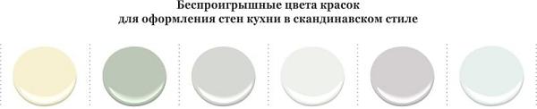 фото-1